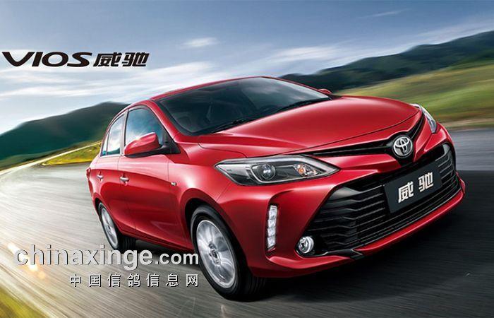亚军丰田-威驰轿车一辆(新增),季军丰田-威驰轿车一辆(新增),第四名