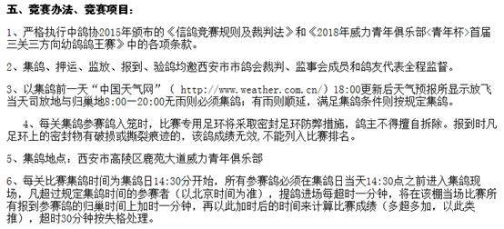 说明: C:\Users\weili\AppData\Local\Temp\WeChat Files\ec5832cbe7be28a0e4564d3cc49ce3b.png